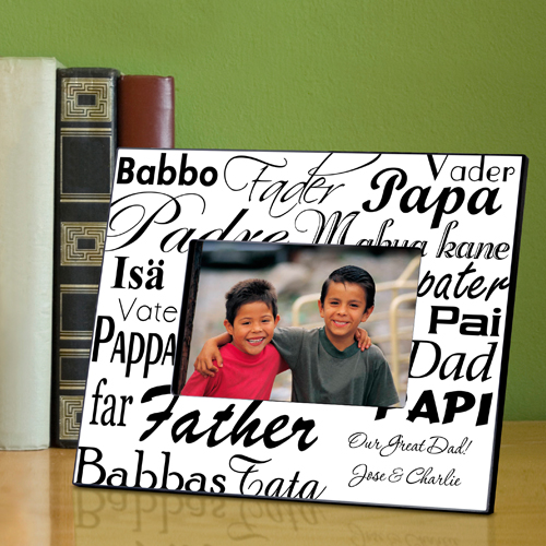 Dad In Translation Personalized Picture Frame