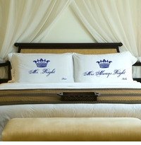Custom Printed Royal Wedding Pillow Case Set GC891ROYAL