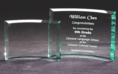 Beveled Glass Crescent Awards GL303